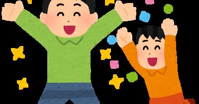 中居正広、生田斗真を素直に祝福できず「結婚って、そんなにめでたくないんじゃないか」