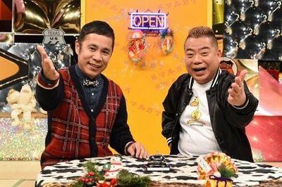 男性が「友達になりたい男性芸能人」出川哲朗と岡村隆史が3位!トップは?