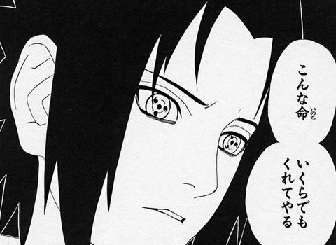 【NARUTO】サスケ「ほーん、ならお前にとって大切な人間今ころしたろか?」カカシ「…」