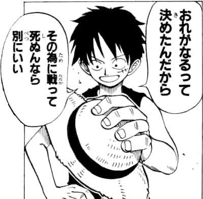 【悲報】日本一の漫画家「睡眠一日3時間です。それ以外仕事してます」←ヤバすぎwwwww