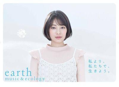 【新潮】広瀬すずデザインワンピースに疑惑浮上、人気ブランドに酷似