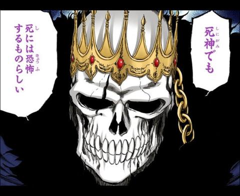 【BLEACH -ブリーチ-】十刃ってどう考えても「バラガン」が最強だよな?????(画像あり)
