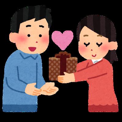 【恒例】バレンタインデー中止のお知らせ