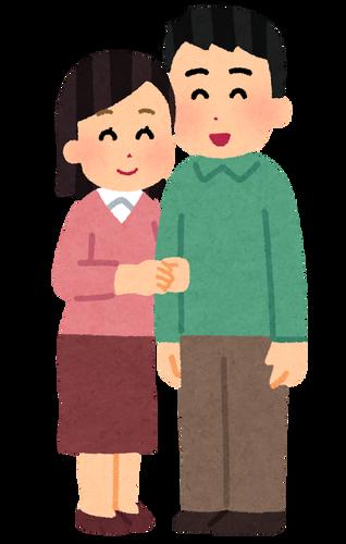 """「逃げ恥」新春SP 新垣結衣&星野源の""""子ども""""披露wwwwwwww"""