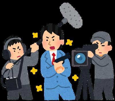 【朗報】東出昌大さん、NHK8Kドラマ「スパイの妻」に出演決定  蒼井優の幼なじみ役