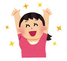 【朗報】 松井玲奈さん、突如として胸が膨らむwwww