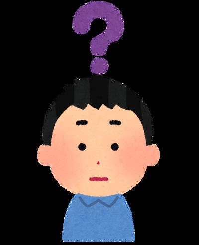 第10使徒にやられるシンジくんを観たワイ「いつものエヴァ゙か・・」 碇シンジ「綾波を・・・返せッ!」
