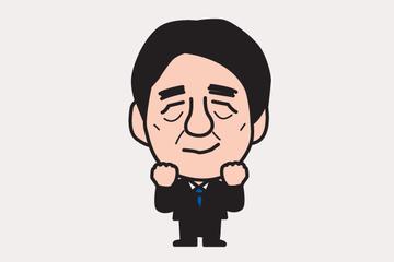 安倍晋三さん、最低の総理大臣ランキングで2位を獲得