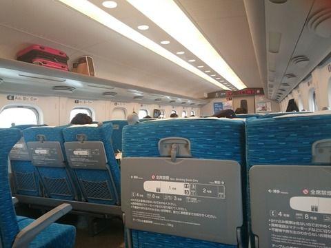 【唖然】今新幹線なんだが、キモヲタのWiFi飛んでるんだがwwwww(画像あり)