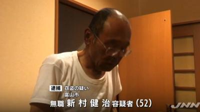 【胸糞】猫を50匹殺した男(52)を逮捕