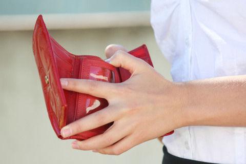 【愕然】ワイの母親の財布から5000円なくなった結果wwwwwwwwww