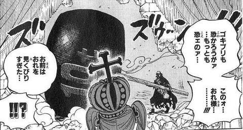 【ONEPIECE -ワンピース】ワンピースのウソップでも倒せる敵幹部wwwww