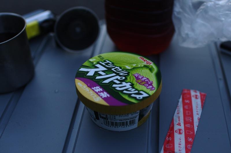 IMGP9379_R