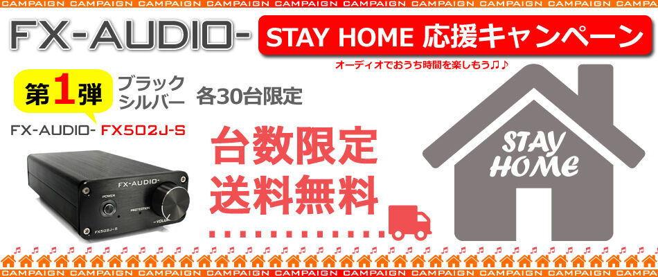 stayhome_campaign1