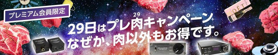 20190829-preniku-banner