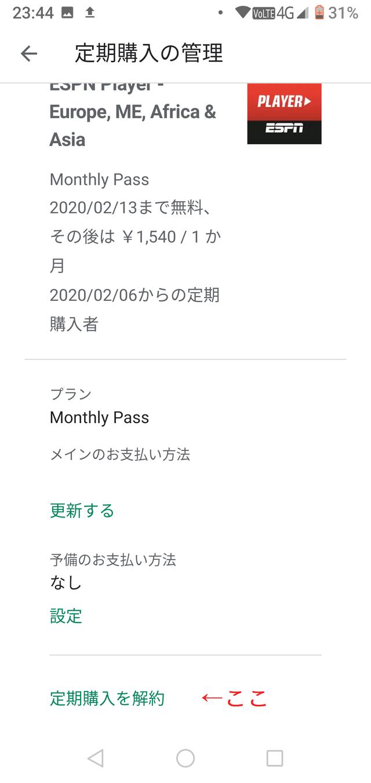 Screenshot_20200206-234444