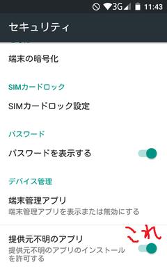 Screenshot (2019_08_28 11_43_24)