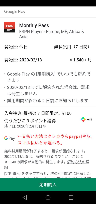 Screenshot_20200206-231704
