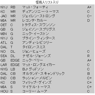 20180106-1