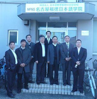 河南科技大学校长亲临我校进行友好访问/河南科技大学校長ご一行来校