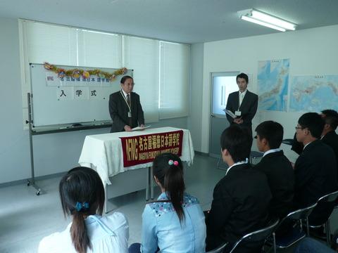 2012年10月期入学式
