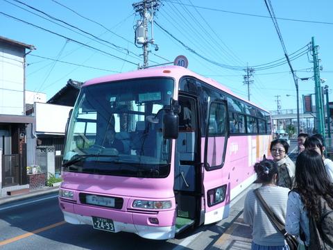 京都バス旅行