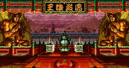 wan-fu