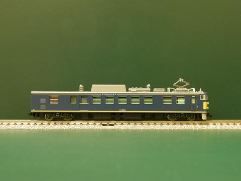 P6120039