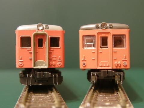 P5310063
