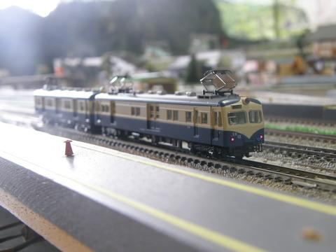 P8090001
