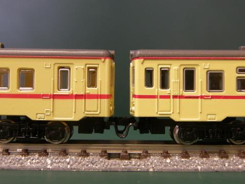 P5310035