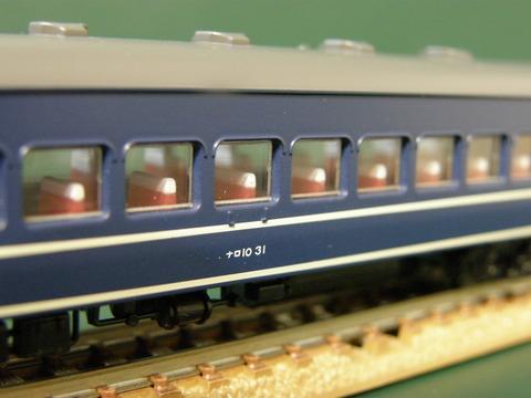 P9100018