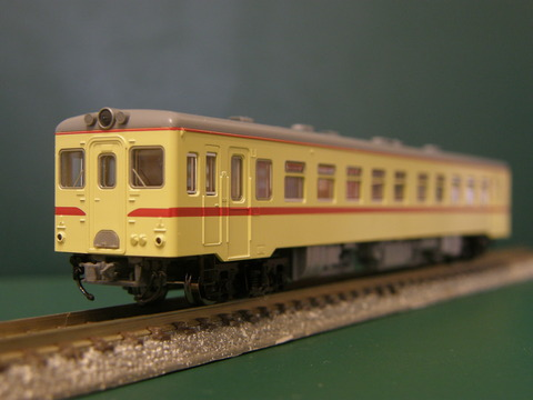 P5310026