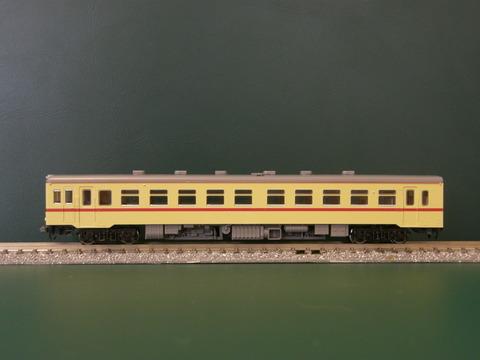 P5310016