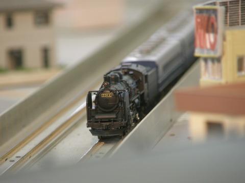 P5240019