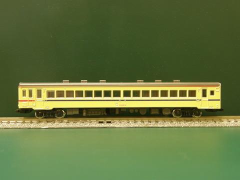 P5310080