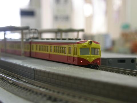 P5240008