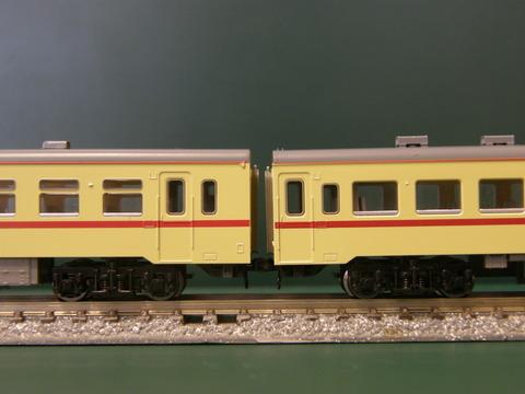 P5310021