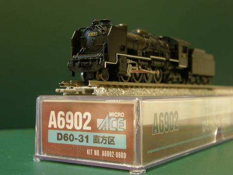 P6010029