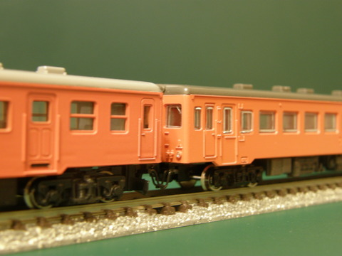 P5310067
