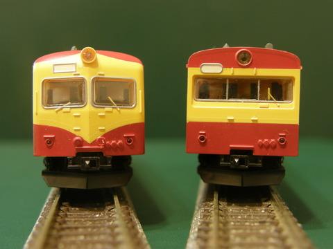 P4120075