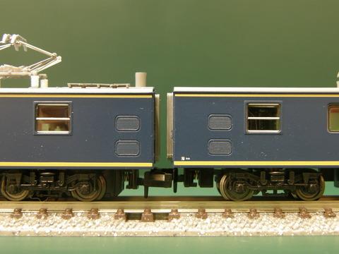 P6120011