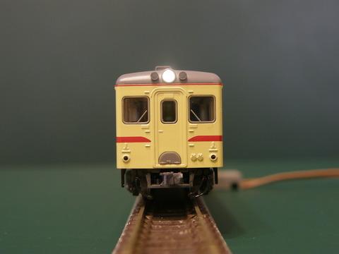P5310044