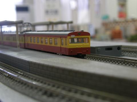 P5240010