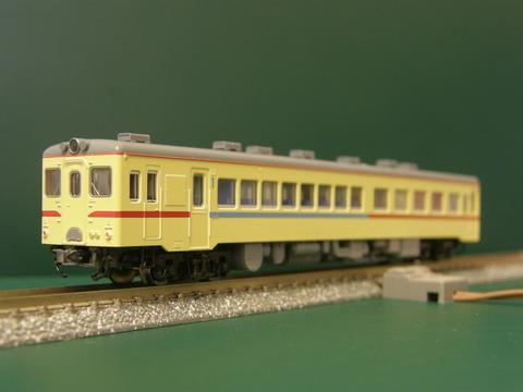 P5310052
