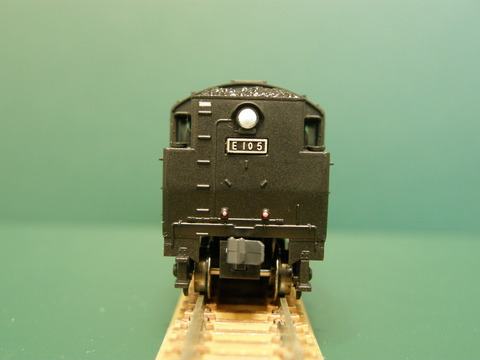 P8050033