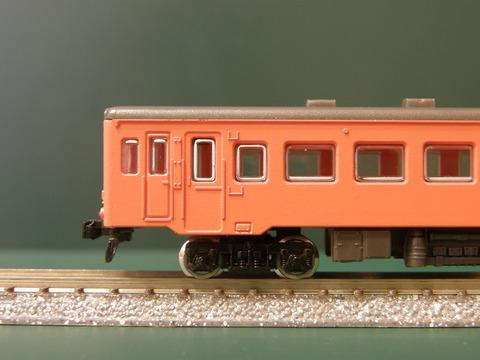P5310056