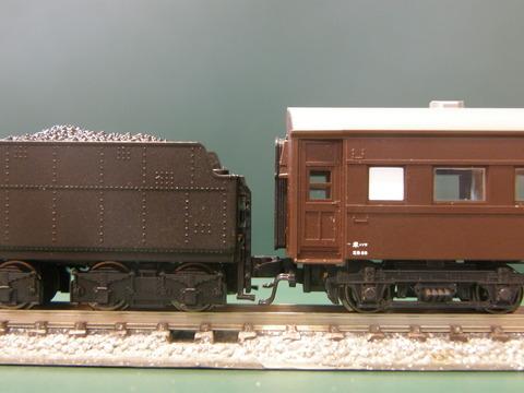 P4120034