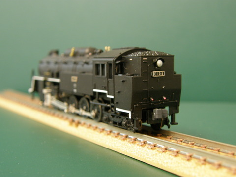 P8050024