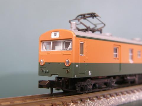 P6210007